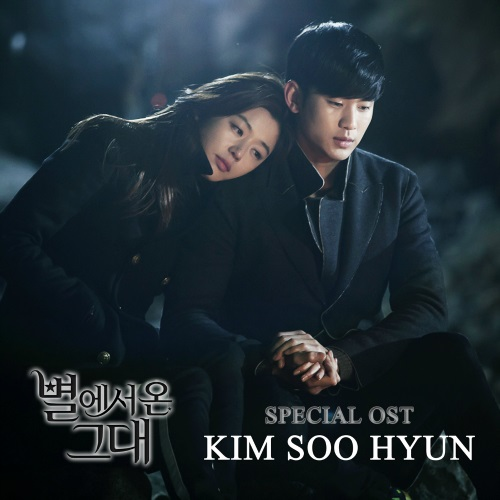 You_Who_Came_From_the_Stars_OST_Special