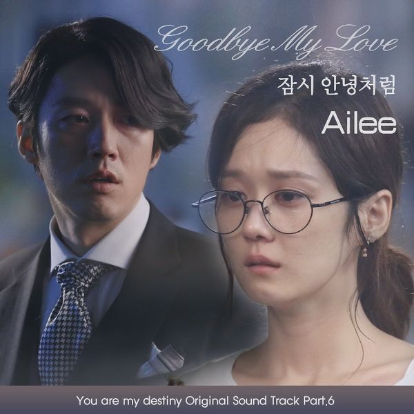 Fated_to_Love_You_OST_Part_6