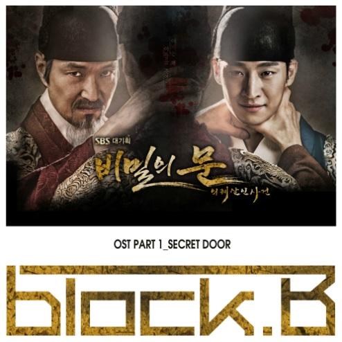 Secret_Door_OST_Part_1
