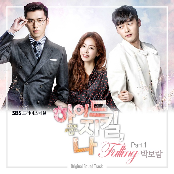 Hyde, Jekyll, Me OST