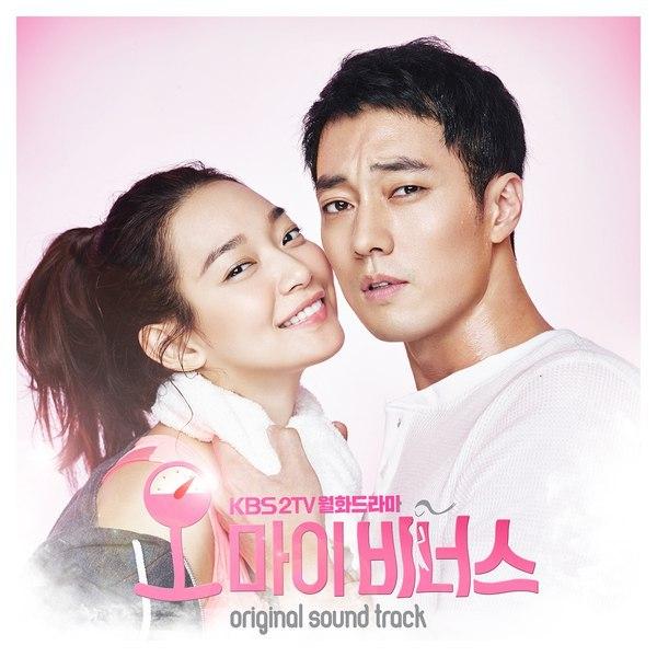 Oh My Venus OST.jpg