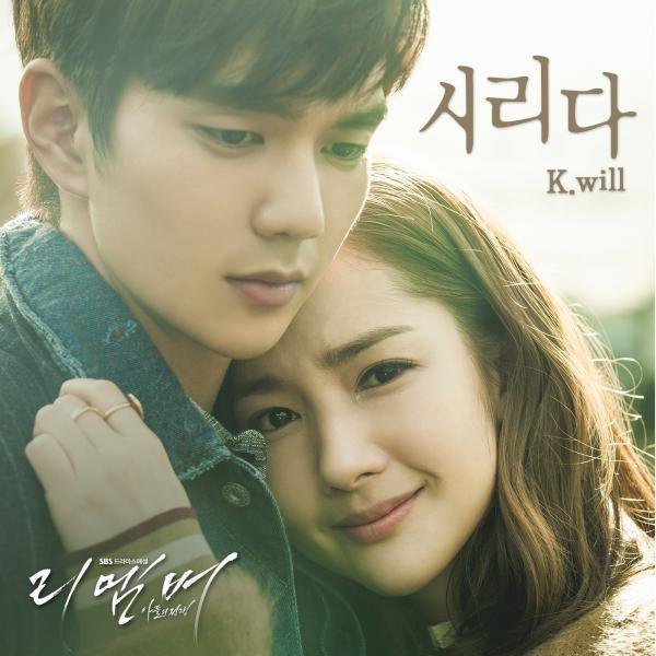 Remember (SBS) OST.jpg