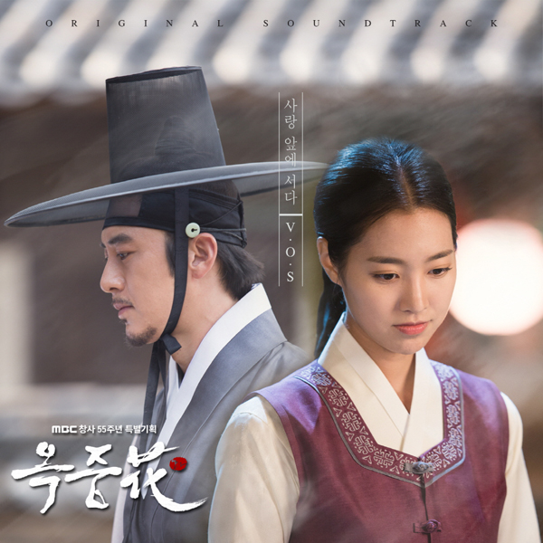 flower in prison OST part 3.jpg