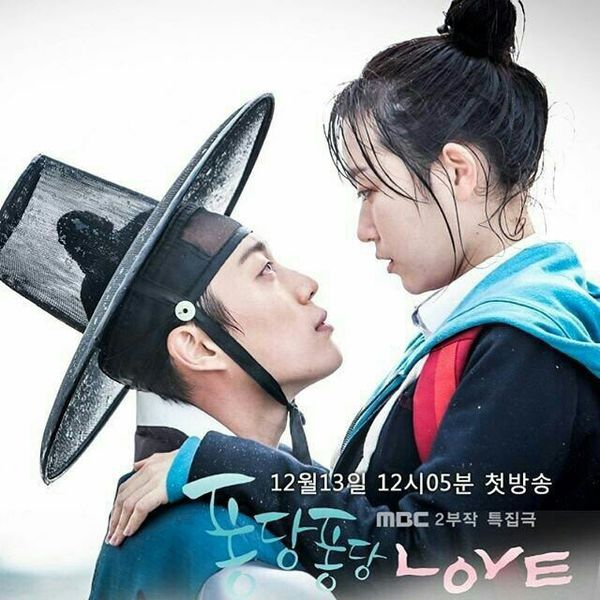 Splash Splash Love OST.jpg