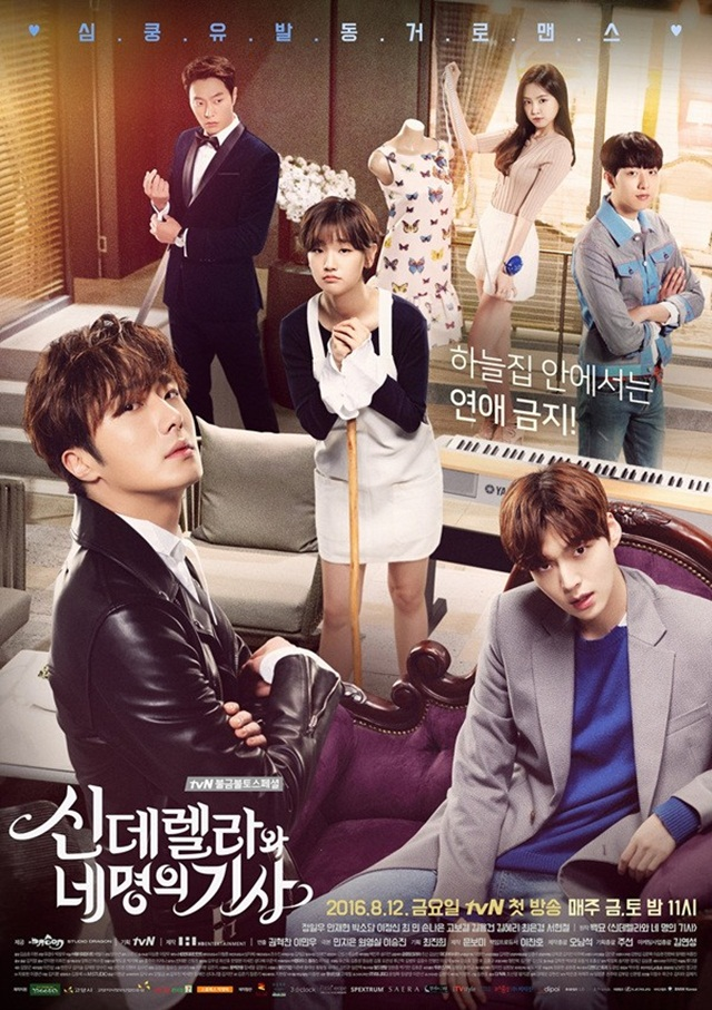 Cinderella and the Four Knights OST.jpg