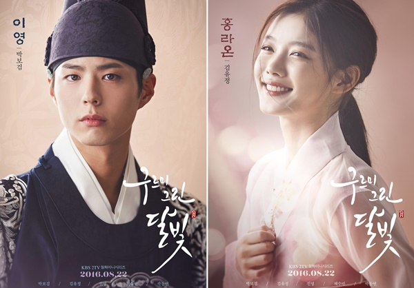 Moonlight Drawn by Clouds.jpeg
