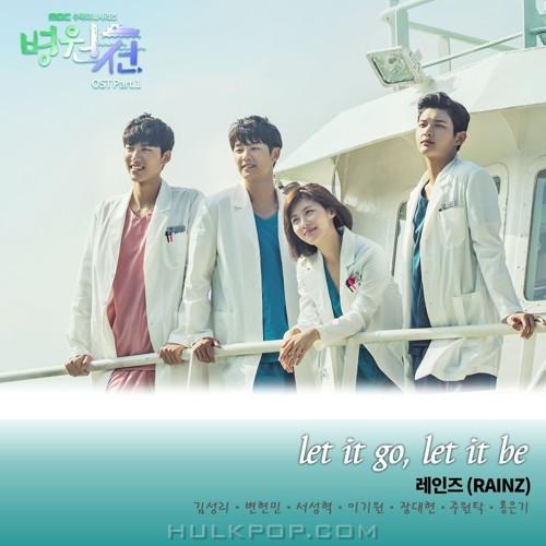 Hospital Ship OST.jpg