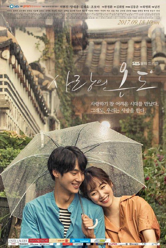 Temperature of Love OST.jpg