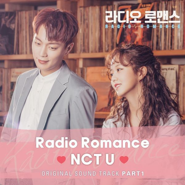 NCT-U-Radio-Romance-OST-Part-1.jpg